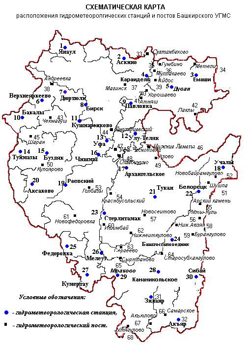 Схематическая карта станций и постов