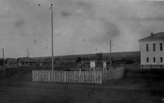 Метеостанция Бакалы. 1940 год. Вид на запад-юго-запад